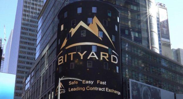 Bityard Exchange Platform Review - Pertukaran Cryptocurrency Sederhana Untuk Pendatang Baru