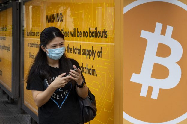Chainalysis Mengungkapkan Pertumbuhan Besar Dalam Minat Bitcoin, Crypto, dan Blockchain Pemerintah — Membuat Peringatan Dire Monero