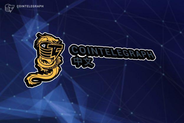 Produk opsi akan menjadi kebutuhan baru untuk pertukaran crypto
