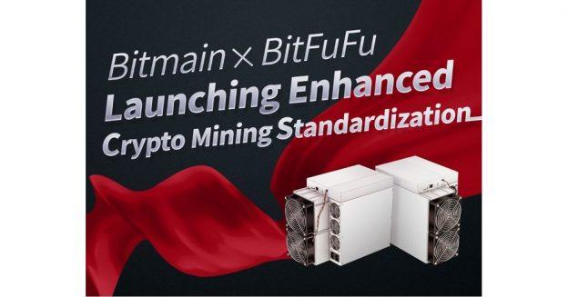 BitFuFu Secara Resmi Didukung oleh Bitmain sebagai Platform Penambangan Crypto Standar