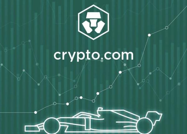 Penandatanganan Aston Martin F1 dengan Crypto.com