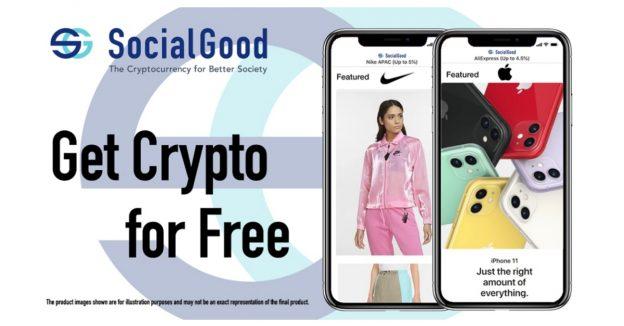 Aplikasi Crypto Cashback yang Dipatenkan - Aplikasi SocialGood Diluncurkan di iOS