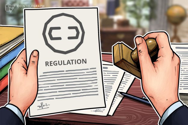 Pasar berjangka kripto yang dominan di dunia dapat menghadapi perombakan peraturan