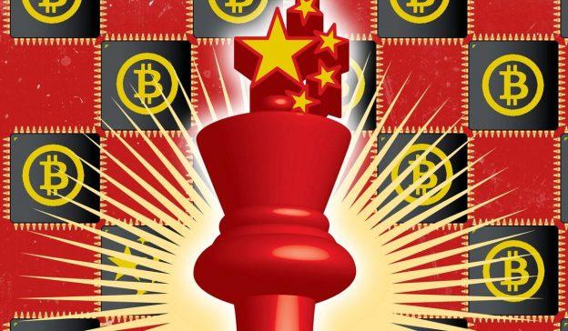 Peperangan hibrida China di ruang crypto melihat kemenangan di depan mata