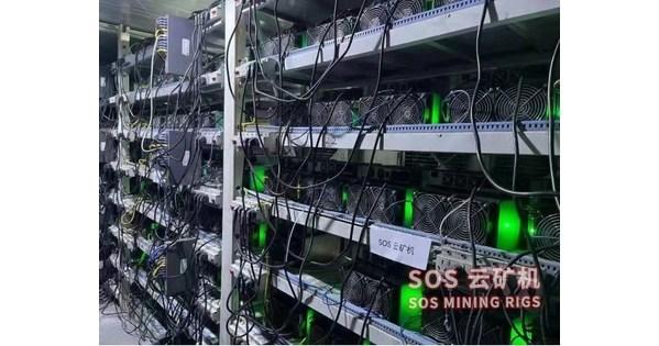 SOS Mengumumkan bahwa Batch Pertama 5000 Potongan Rig Penambangan Crypto Hilang Hari Ini