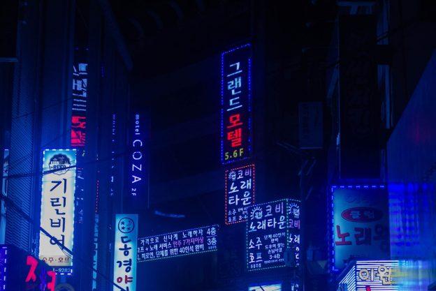 Aturan Kripto S. Korea Mungkin Hanya Membantu Pertukaran '4 Besar'