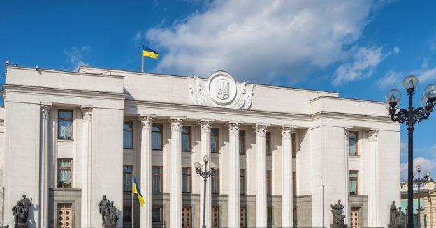 Pejabat Ukraina Mundur pada Klaim Kekayaan Crypto sebagai Pemeriksaan yang Dijanjikan oleh Feds: Laporkan