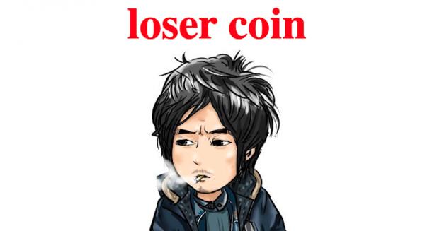 Loser Coin Adalah Pemenang untuk Pedagang Crypto Tiongkok Ini
