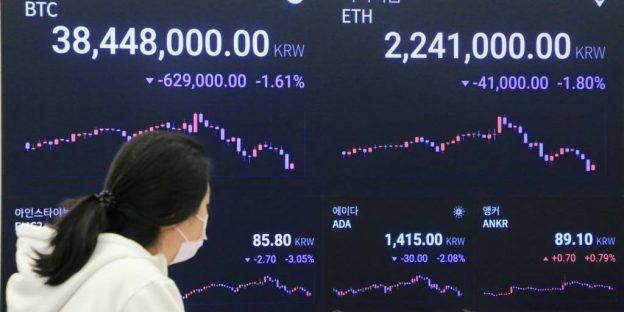 'Koin kimchi' Korea Selatan terasa panas saat aturan kripto diperketat